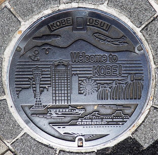 650-0000神戸市のマンホール (2)
