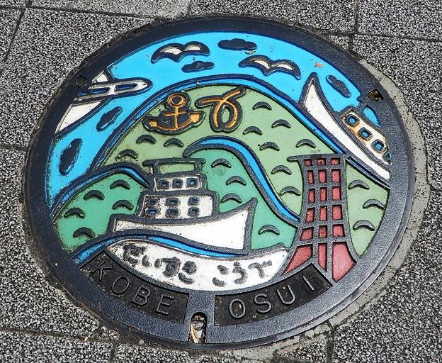 650-0000神戸市のマンホール(カラー)