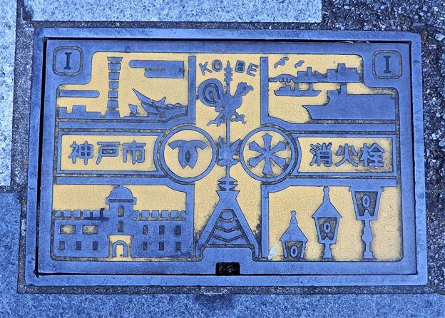 650-0000神戸市の消火栓(角型)