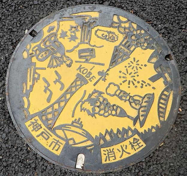 650-0000神戸市の消火栓