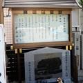 Photos: 萱島神社 (3)