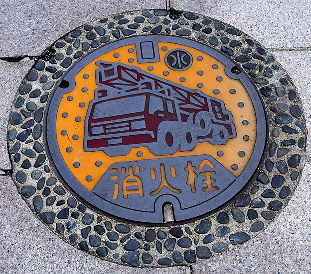 928-0000輪島市の消火栓 (規格品タイプ)