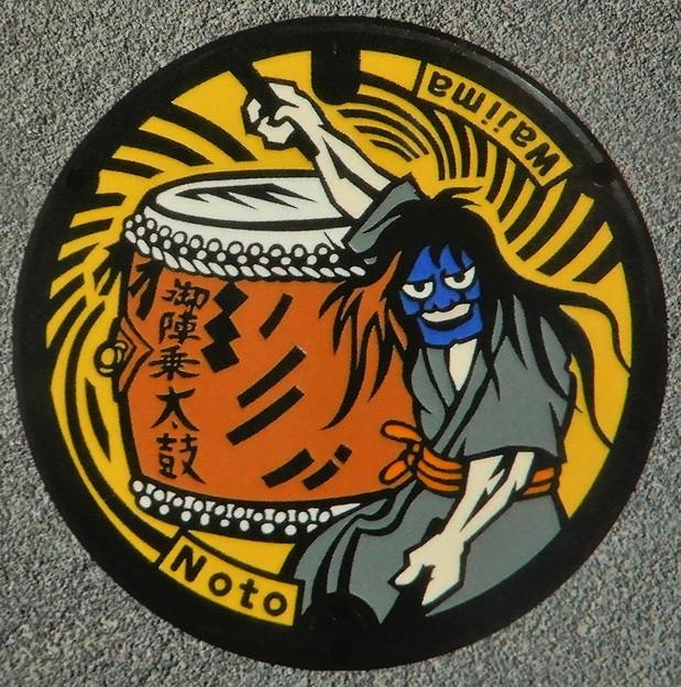 928-0000輪島市のマンホール(御陣乗太鼓・カラー版)