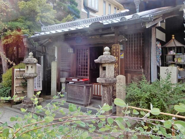 三十三観音堂(お砂踏み霊場)