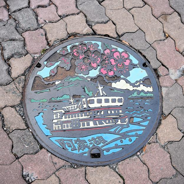 阿寒町のマンホール(阿寒湖と観光船と桜<ピンク>の図柄・カラー版)