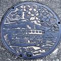 085-0215釧路市(旧阿寒町)のマンホール