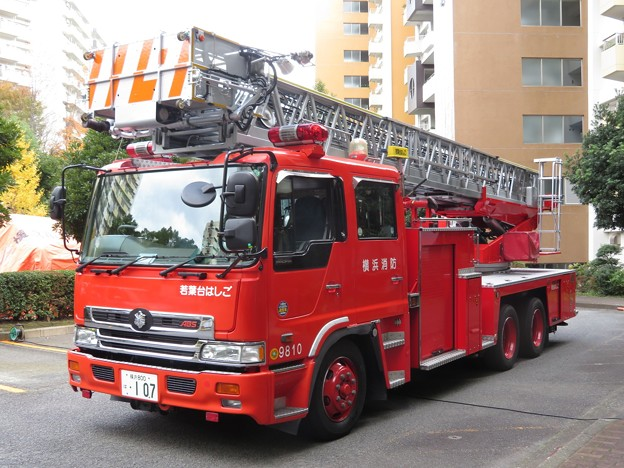 259 横浜市消防局 若葉台はしご車