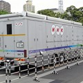 Photos: 082 NHK 4K-4随伴スイッチングセンター車