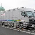 080 NHK 4K-4随伴スイッチングセンター車