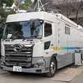 Photos: 076 NHK 4K-4