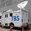 Photos: 319 TBS 32