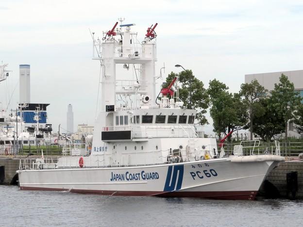 660 海上保安庁 第五管区海上保安本部大阪海上保安監部 堺海上保安署 巡視艇 みのお