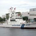 659 海上保安庁 第六管区海上保安本部 徳山海上保安部 巡視艇 なち