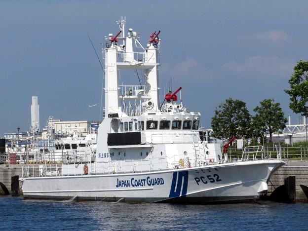 652 海上保安庁 第六管区海上保安本部 広島海上保安部 岩国海上保安署 巡視艇 ことびき