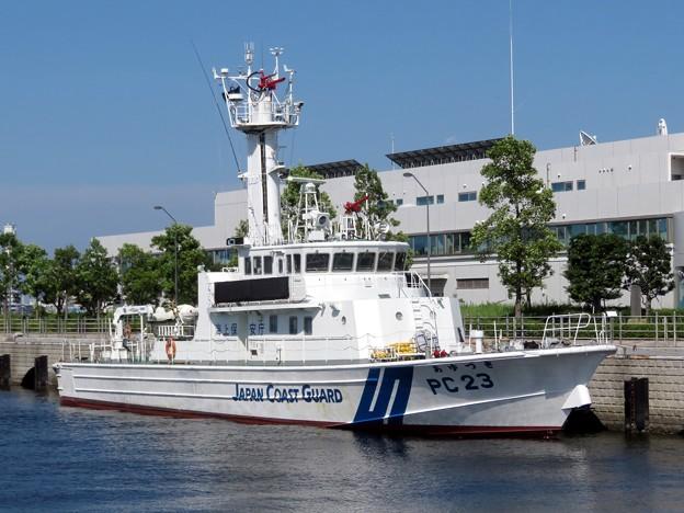 623 海上保安庁 第四管区海上保安本部 名古屋海上保安部 巡視艇 あゆづき