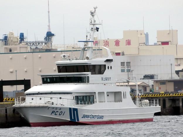 601 海上保安庁 第三管区海上保安本部 東京海上保安部 巡視艇 まつなみ