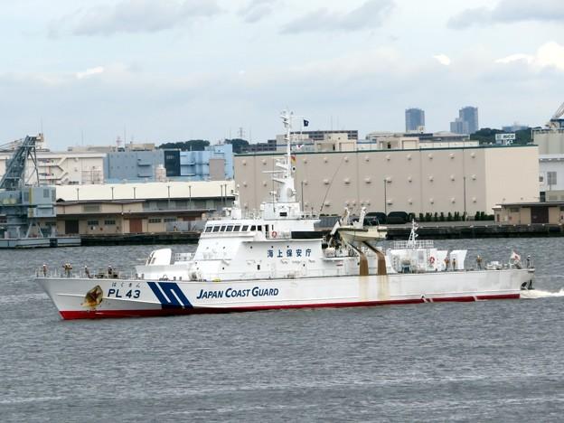 567 海上保安庁 第九管区海上保安本部 金沢海上保安部 巡視船 はくさん