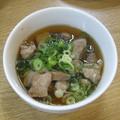 Photos: 煮鮪