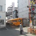 Photos: 我孫子道1号等