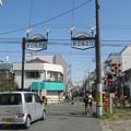 Photos: 安立町3号