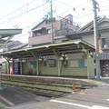 帝塚山四丁目