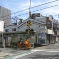 Photos: 東天下茶屋