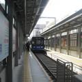 Photos: 天王寺駅前