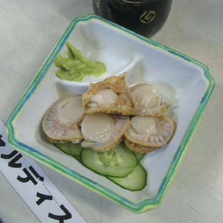 Photos: 帆立