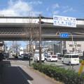 Photos: 円町