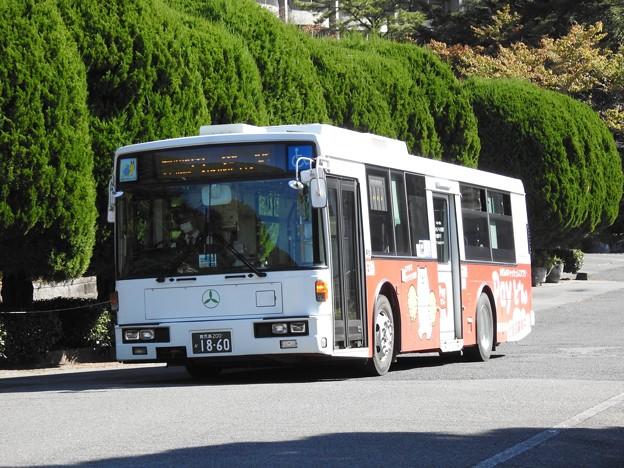 1860号車(元都営バス)