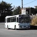 Photos: 1443号車(元京王バス)
