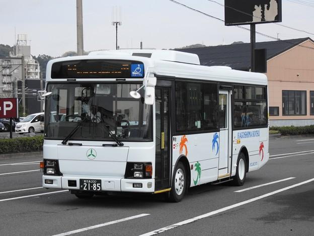 2185号車(元国際興業バス)