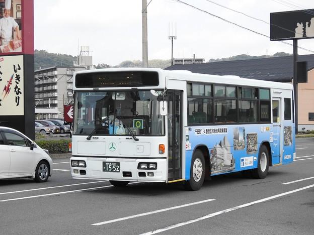 1552号車(元大阪市バス)