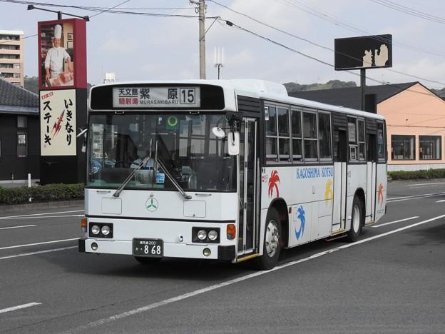 868号車(元京成バス)