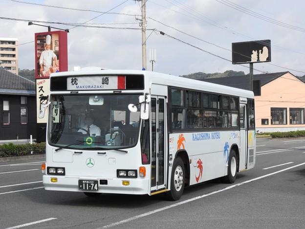 1174号車(元山陽バス)
