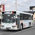 Photos: 1174号車(元山陽バス)