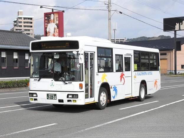 2126号車(元阪急バス)