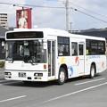 Photos: 2126号車(元阪急バス)