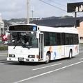 Photos: 2163号車(元京阪宇治交通)