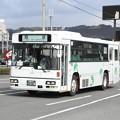1314号車(元神戸市バス)