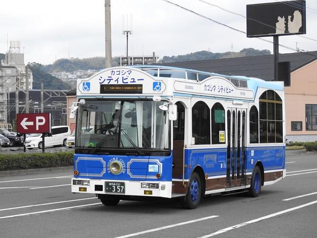 357号車