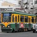 Photos: 【鹿児島市電】2120形 2122号車
