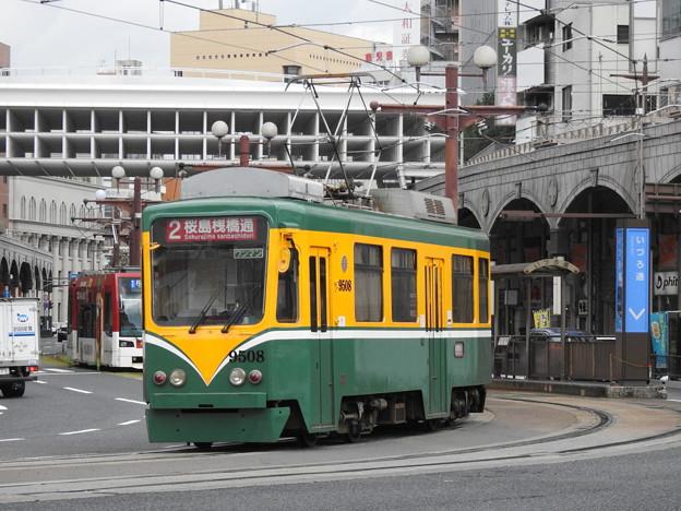 【鹿児島市電】9500形 9508号車