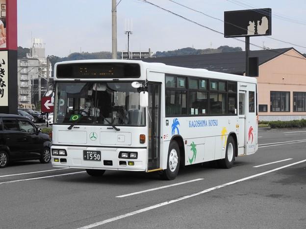 〔再投稿〕1550号車(元大阪市バス)