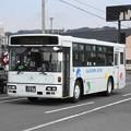 Photos: 〔再投稿〕1550号車(元大阪市バス)