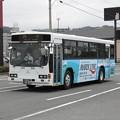 1659号車(元神戸市バス)
