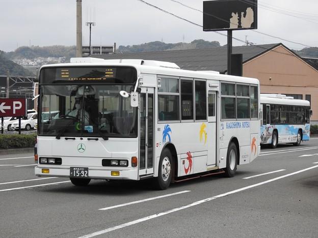 1592号車(元神奈川中央交通バス)