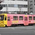 【鹿児島市電】9500形 9509号車