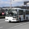 937号車