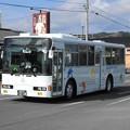 2234号車(元神奈川中央交通バス)
